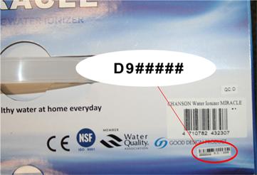 ionizer serial number